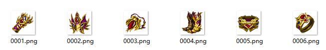 传奇五套首饰素材大全png格式0064插图3
