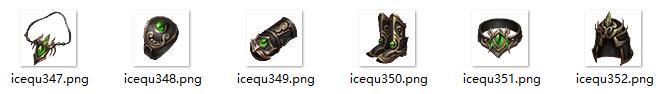 传奇首饰素材大全png格式0069插图2