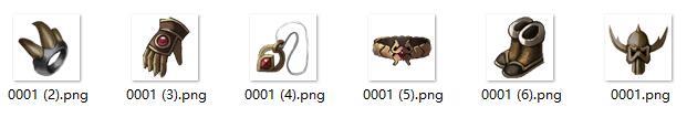 传奇首饰素材大全png格式0070插图5