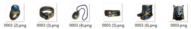 传奇首饰素材大全png格式0070插图2