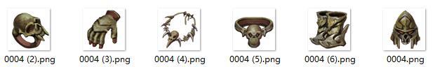 传奇首饰素材大全png格式0070插图1